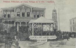 TURQUIE GALLIPOLI 1920 Tribunal, Préfecture, Jet D'eau, Horloge De La Ville TBE - Turquie