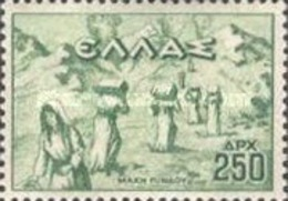 MINT STAMPS Greece - Liberation Edition -1947 - Greece