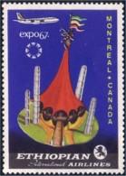 324 Ethiopie Montreal Expo 1967 MH * Neuf CH (ETH-265) - Ethiopie