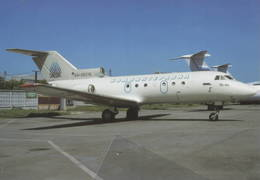 Komiinteravia Airlines Komi Russia YAK-40 RA-88216 - 1946-....: Era Moderna