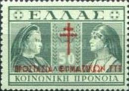 MINT STAMPS Greece - Postal Tax Stamp Of 1939 Overprinted In Red -1940 - Greece