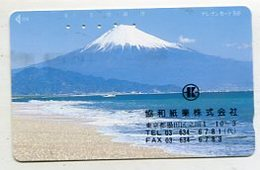 TK 06710 JAPAN - 110-100 Landscape - Mountains