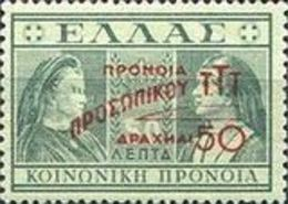 USED STAMPS Greece - Issue Of 1939 Overprinted-1946 - Greece