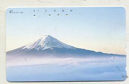 TK 06750 JAPAN - 110-226 Landscape - Mountains