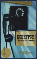 RUSSIA - RUSSIE - RUSSLAND KALUGA TOWN 50 UNITS (GOLD) CHIP PHONECARD TELECARTE PHONE N1 VERY GOOD - Russie