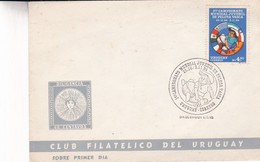 1er CAMPEONATO MUNDIAL JUVENIL DE PELOTA VASCA-FDC 1985 URUGUAY - BLEUP - Sellos