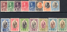 Thailand 1928 Set Mounted Mint. 1b Fine Used. - Thailand