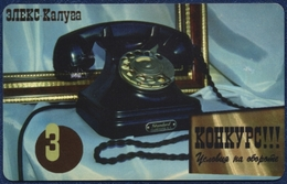 RUSSIA - RUSSIE - RUSSLAND KALUGA TOWN CHIP PHONECARD TELECARTE PHONE N3 VERY GOOD - Russie