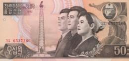 North Korea #42 50 Won 1992 Banknote - Korea, North