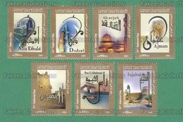 2002 UAE Emirates Emirats Arabes Arabi - 31st NATIONAL DAY LANDMARKS 7v MNH ** - Architecture Burj Forts, Mosques, Boats - Architettura