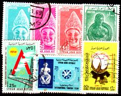 Siria-00183 - Posta Aerea 1967 (o) Used - Senza Difetti Occulti. - Siria