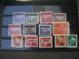 China Lot - 1949 - ... Volksrepublik
