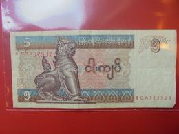 MYANMAR 5 KYATS 1996 CIRCULER - Myanmar
