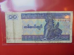 MYANMAR 10 KYATS 1996 CIRCULER - Myanmar
