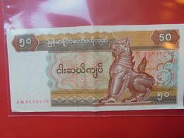 MYANMAR 50 KYATS 1994 CIRCULER - Myanmar