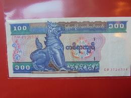 MYANMAR 100 KYATS 1994 CIRCULER - Myanmar