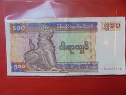 MYANMAR 500 KYATS 1994 CIRCULER - Myanmar