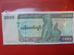 MYANMAR 1000 KYATS 1998-2004 CIRCULER - Myanmar
