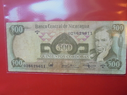 NICARAGUA 500 CORDOBAS 1985 CIRCULER - Nicaragua