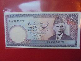 PAKISTAN 50 RUPEES CIRCULER - Pakistan
