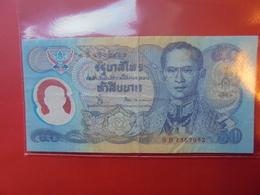 THAILANDE 50 BAHT 1996 CIRCULER - Thailand