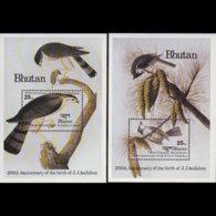 BHUTAN 1985 - Scott# 514-5 S/S Audubon Birds MNH - Bhutan