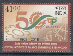 INDIA 2019 Central Institute Of Plastics, Plastic, Engineering & Technology 1v MNH (**) - Inde
