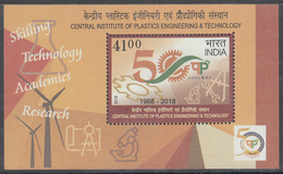 INDIA 2019 MS Central Institution Of Plastics, Plastic Engineering & Technology Miniature Sheet MNH(**) - Inde