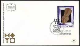 1966 - ISRAEL - FDC + Michel 376 [Museon Jisrael] + JERUSALEM - FDC
