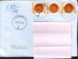 Romania - Registered Letter Circulated In 2008  With Stamps In Triptych , Ceramics - 1948-.... Républiques