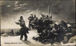 Artiste Cp Payer, Julius, Nie Zurück!, Payer-Weyprecht Expedition 1872-1874 - Militaria