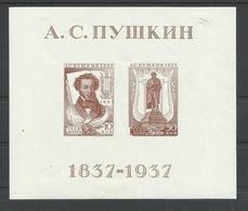 RUSIA YVERT H/B 1   MH  * - 1923-1991 URSS