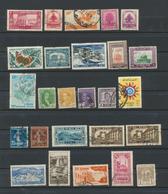 Moyen-Orient  Petit Lot De 26 Timbres Oblitérés - Liban-Syrie-Iraq-Jordanie - Collections (sans Albums)