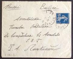 V38-2 Semeuse 25c Vers Russie Paris R.Danton 10/7/1911 Cachet D'arrivée 29/6/11 - Postmark Collection (Covers)