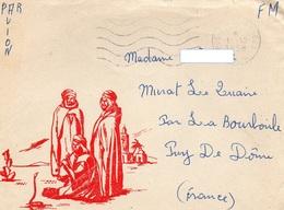 Lettre Illustrée- A.F.N- - Poststempel (Briefe)