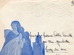 Lettre Illustrée- A.F.N- - Guerre D'Algérie