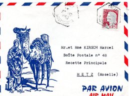 Lettre Illustrée- A.F.N- - Storia Postale