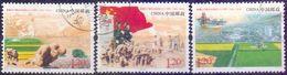 Used China 2014,Development 3V. - 1949 - ... République Populaire