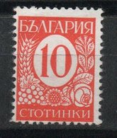 Ref: 1381. Bulgaria. Numeral. - 1909-45 Reino