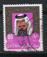 Ref: 1385. Qatar. 1977.  Sheik Khalifa. - Qatar