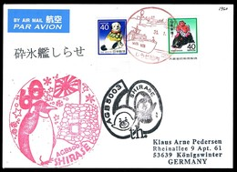 Antarctica • Japan • 2019 • Airmail Postcard To Germany • Icebreaker SHIRASE AGB5003 • 60th Expedition - Stamps