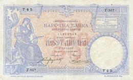 10 DINARS 1893 - Serbien