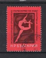 BULGARIJE Yt. 1350° Gestempeld 1965 - Bulgarije