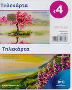 GREECE PHONECARD BEAUTIFUL ALMONDS -X2419-30000pcs 4/17-USED - Greece