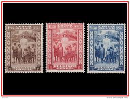 Congo 0194/96*  Protection De L'enfance Noire  -H- - 1923-44: Neufs