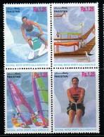 Pakistan 1995 Water Sport Gala Karachi   Sport Nautique  4x 1,25 Rs N° 959 960 961 962  MNH  Neuf - Pakistan