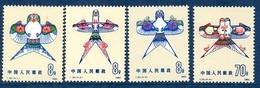 Chine/China YT N° 2341/2344 Neufs ** MNH. TB. A Saisir! - 1949 - ... People's Republic