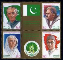 Pakistan 1997 Golden Jubilee Celebration Pakistan Celebrities 1947  4X 3 Rs   N° 979 980  MNH  Neuf  Bloc 4 - Pakistan