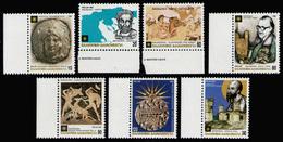 GREECE 1992 - Set MNH** - Greece