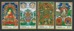China 2014#10 Thangka Buddha Thousand-armed 4V Printing STAMP - 1949 - ... People's Republic